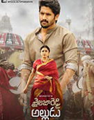 Shailaja Reddy Alludu Movie Review, Rating, Story - 2.5