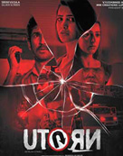 U Turn Movie Review, Rating, Story - 2.5