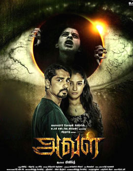 Aval Movie Review, Rating, Story - 2.75