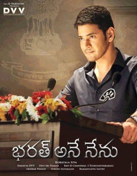 Bharat Ane Nenu Movie Review, Rating, Story - 3