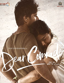 Dear Comrade Movie Review, Rating, Story - 3