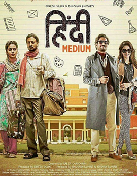 Hindi Medium Movie Review, Rating, Story, Cast & Crew - 3