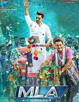 MLA Movie Review, Rating, Story - 2