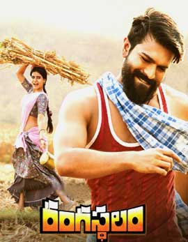 Rangasthalam Movie Review, Rating, Story - 3.5