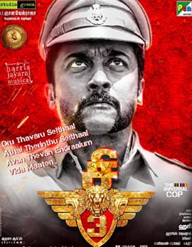Singam 3 Movie Review - 2.75