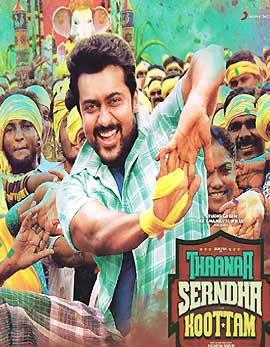 Thaanaa Serndha Koottam Movie Review, Rating, Story - 2.5