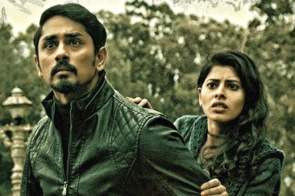 Aval Movie Review, Rating, Story